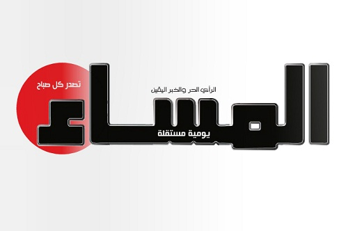 حوار مع جريدة المساء 5-3-2020 الجزء الثاني